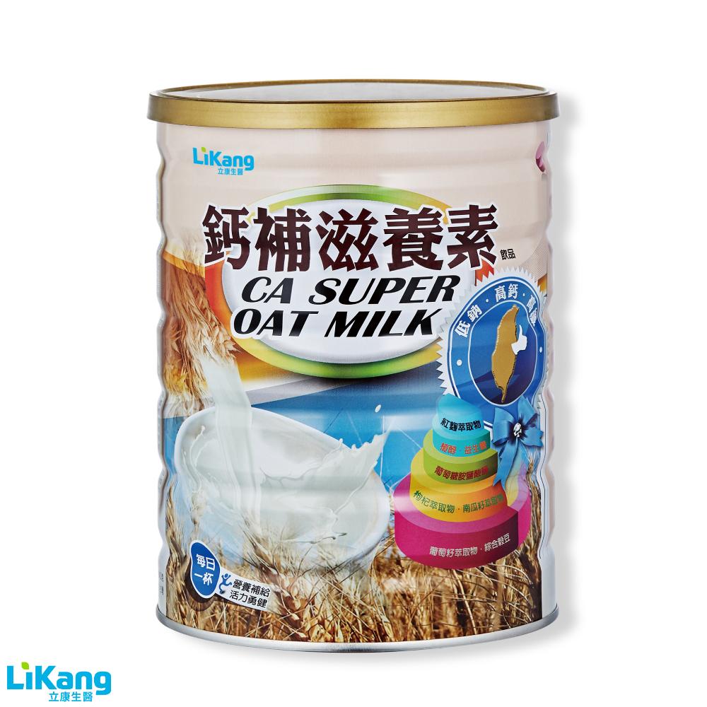 鈣補滋養素(850G/罐)