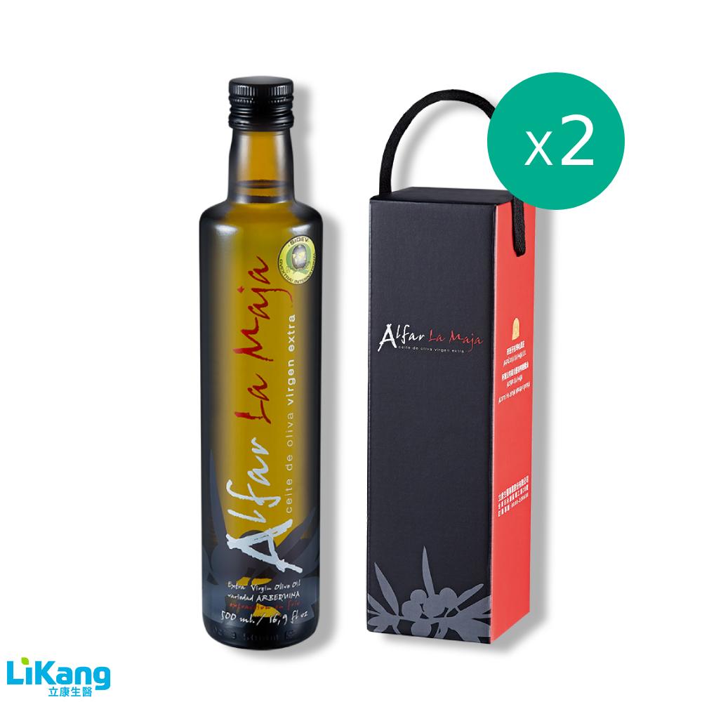 阿爾法特級冷壓初榨橄欖油-2瓶優惠