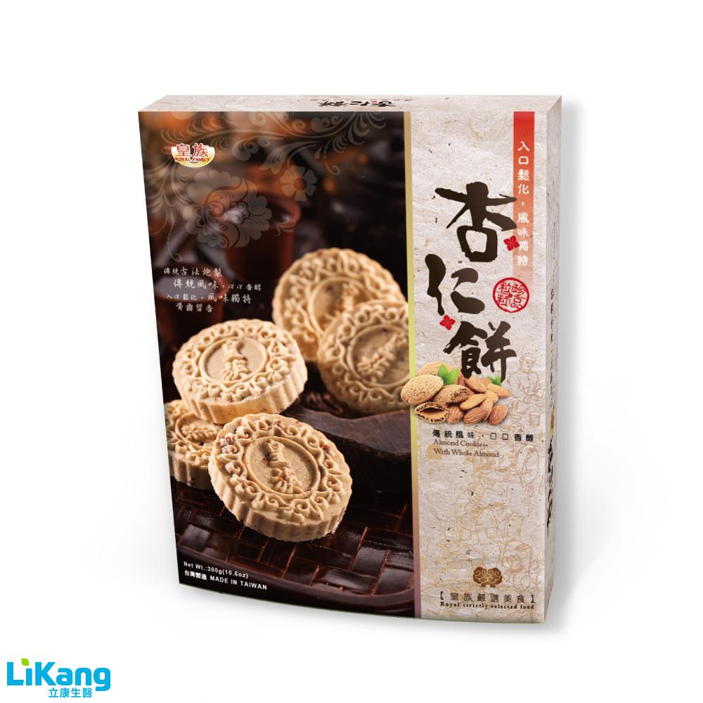 皇族杏仁餅(300g/盒)